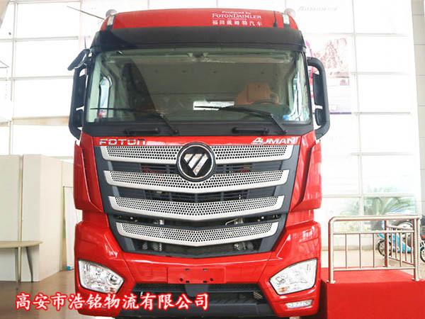 福田 欧曼EST重卡 460马力 6X4牵引车(BJ4259SNFKB-AA)