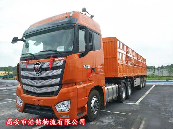 欧曼    EST490