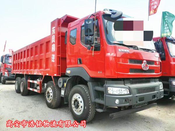 霸龙H7国五新款 前四后八自卸车新车到货 6.8米到7.6米  轻量化  重载都有 潍柴310到400马力 国五公告1.5米栏板高度