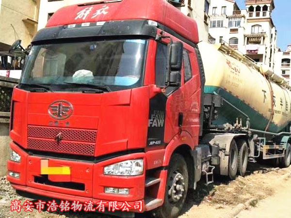 解放j6半挂水泥罐车、420马力。带商业险