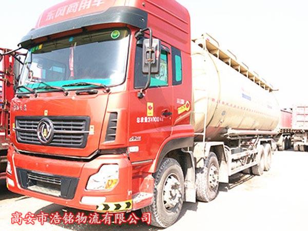 东风天龙-350 容积40个方 罐装车 粉粒物料运输车