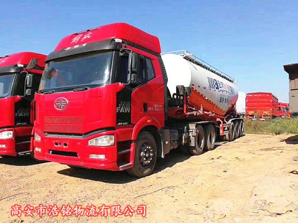 解放j6半挂水泥罐车、420马力。国四