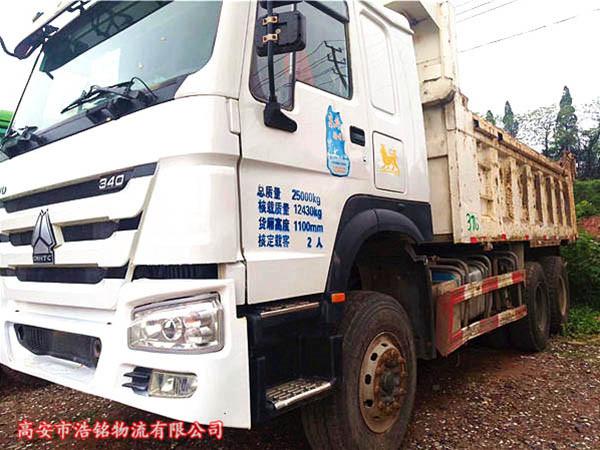 国四豪沃后八轮自卸车、340马力、潍柴发动机。国四车
