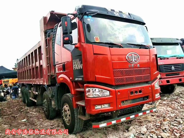 国五   山区版   350马力  7.6米货箱